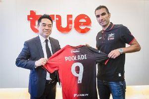 پیروزی تیم تایلندی در اولین حضور رسمی پولادی