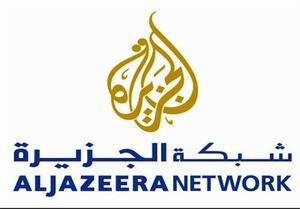 عربستان مجوز فعالیت الجزیره را لغو کرد