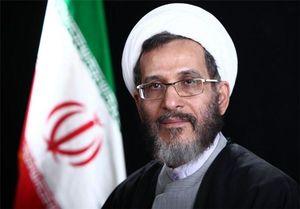 حجتالاسلام احمد مازنی