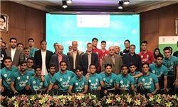 تجلیل از سرمربی و ستارههای تیم ملی فوتبال جوانان