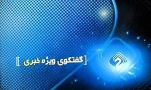 سعودی ها در این شیطنت تیر بی هدفی را شلیک کردند