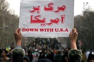 فیلم/ شعار مرگ بر آمریکا مقابل دفتر سازمان ملل