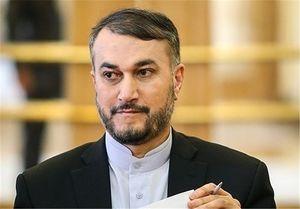 نظر امیر عبداللهیان درباره آینده سفارت آمریکا در قدس