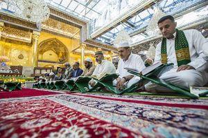 عکس/  آیین جزء خوانی قرآن در حرم حضرت ابوالفضل(ع)