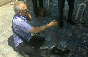 عکس/ اولین مجروح تیراندازی در تهران