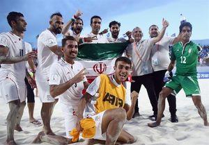 صعود تاریخی فوتبال ساحلی ایران به رده سوم جهان