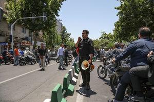 واکنشهای بینالمللی به حملات تروریستی داعش در تهران