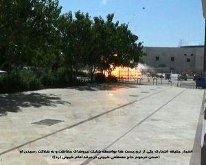 فیلم/ لحظه انفجار انتحاری در محوطه مرقد امام(ره)