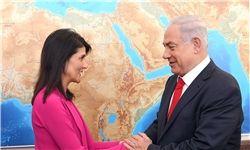 خانم هیلی پا جا پای نتانیاهو نگذار!