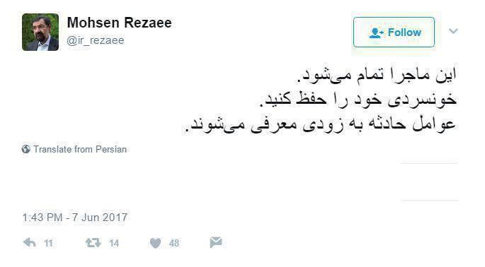 1958909 جزییات حادثه تروریستی در مجلس و حرم امام (ره) + آمار شهدا