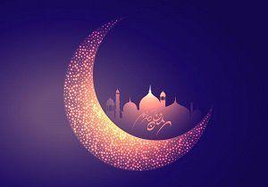 دعای روز پانزدهم ماه مبارک رمضان+صوت