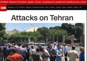 عکس/ بازتاب عملیات تروریستی تهران