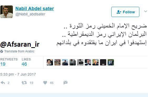 نظرجالب یکی از کاربران عرب زبان توییتر نسب به حوادث دیروز تهران