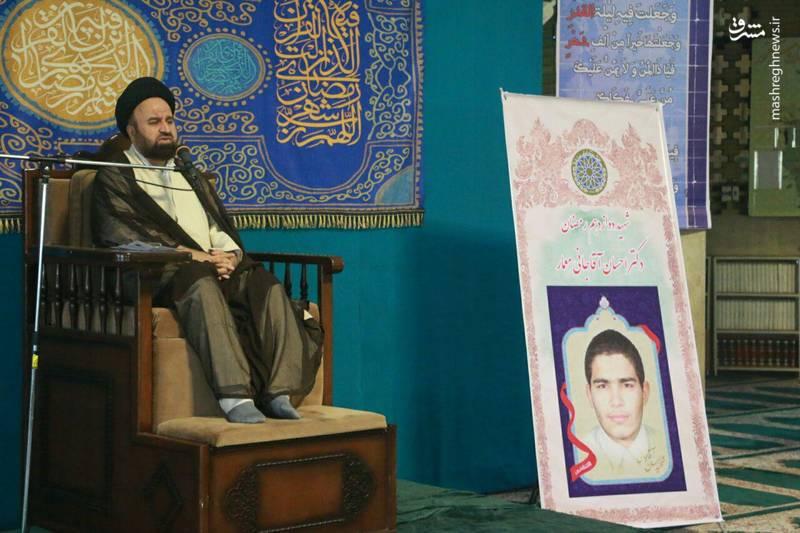 مراسم بزرگداشت شهید دکتر احسان آقاجانی معمار از شهدای حمله تروریستی 17خرداد مجلس