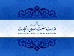دلایل کاهش صادرات غیرنفتی به روایت وزارت صنعت