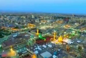 نماهنگ/ بزرگترین سفره افطاری در حرم امام رضا(ع)