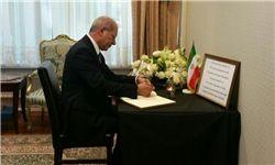 ادای احترام مقامات خارجی به شهدای حملات تروریستی در تهران +عکس
