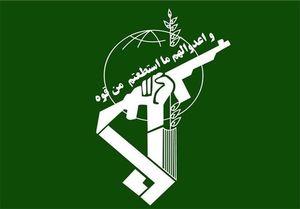 رکورد سپاه پاسداران در انهدام ۳ تیم تروریستی