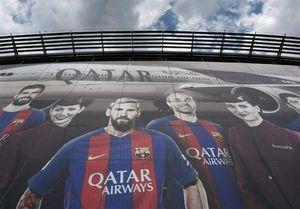 بارسلونا و قطر