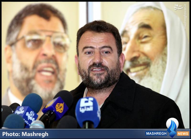 مقاومت اسلامی فلسطین