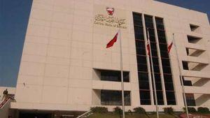 سلب تابعیت 26 بحرینی دیگر