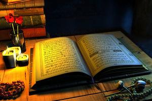 صبح خود را با قرآن آغاز کنید؛ صفحه 354+صوت