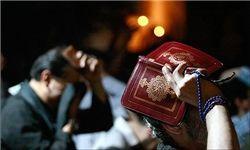 شب ۱۹ ماه مبارک رمضان هیأت کجا برویم+جدول