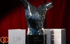 جوایز جدید یوفا برای تقدیر از بهترینهای اروپا