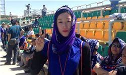 واکنش AFC به حضور بانوان محجبه ژاپنی در ورزشگاه دستگردی