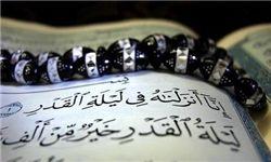 آیا قرآن در یک شب نازل شده است؟