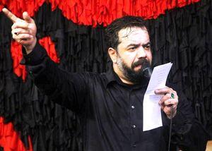 مداحی محمود کریمی برای شهادت حضرت علی و شب های قدر