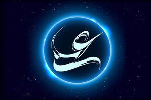 صوت/ آهنگ فریاد تنهایی با صدای محمد اصفهانی