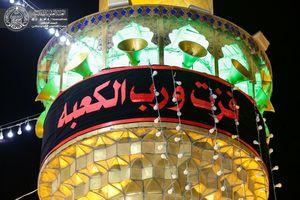 عکس/ حرم حضرت علی(ع) سیاهپوش شد