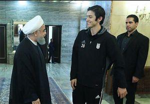 عکس/ واکنش آزمون به دیدار با رئیس جمهور