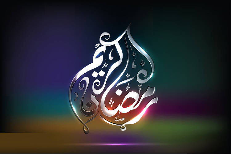 دعای روز بیست و یکم ماه مبارک رمضان+مشرق