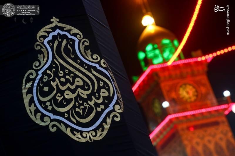 حال و هوای حرم علوی در شب شهادت حضرت علی(ع)