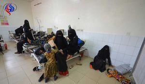 قربانیان وبا در یمن به هزار نفر رسید