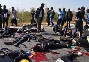 انفجار در نیجریه