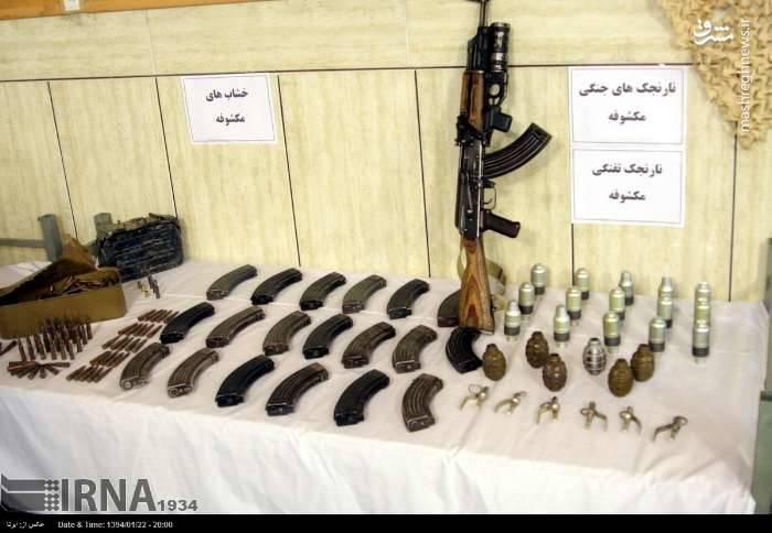 تجهيزات كشف شده از گروهك تروريستي شرق كشور