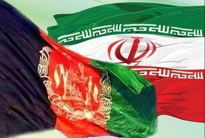 ایران و افغانستان؛ یک جان در دو کالبد