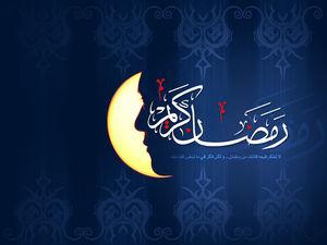 صوت/ دعای روز بیست و چهارم ماه مبارک رمضان