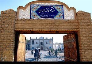 «یتیمخانه ایران» وارد نمایش خانگی میشود