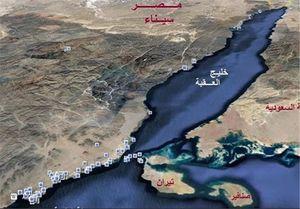 جزایر مصری