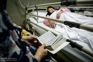 عکس/احیای شب بیست و سوم ماه رمضان در بیمارستان خاتم الانبیاء (ص)
