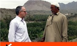 «خان گزیدهها»؛ ۳۰ سال بعد از شهید آوینی