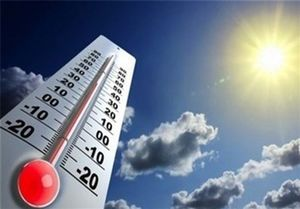 افزایش گرما