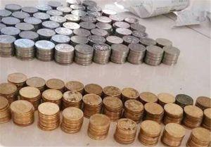 فروش سکههای جعلی از طریق پیامک