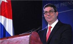 وزیر خارجه کوبا
