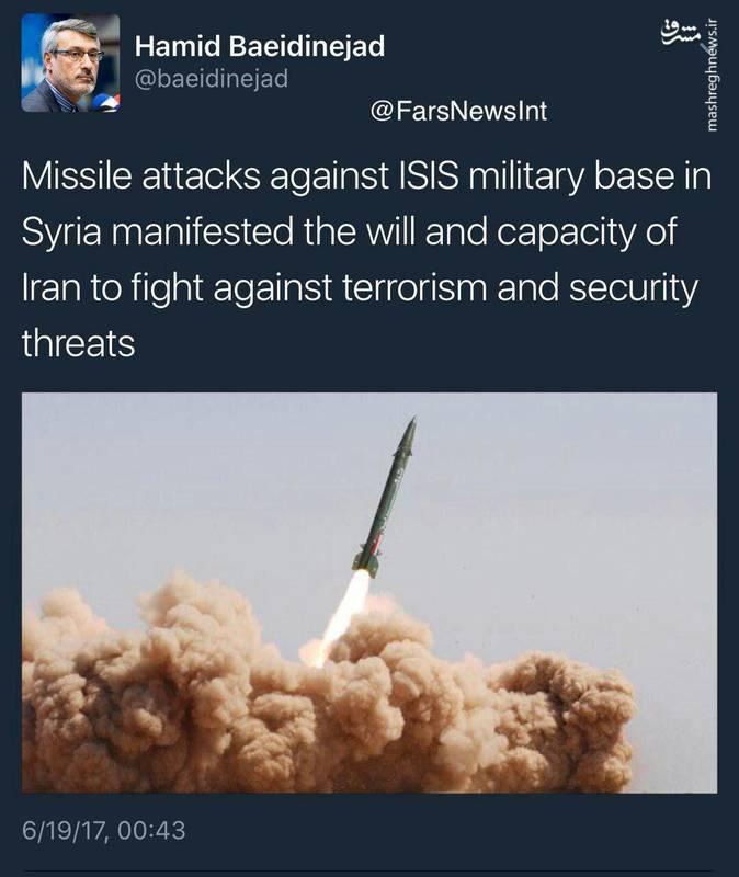 واکنش مقامات بلند پایه کشور نسبت به حمله سپاه