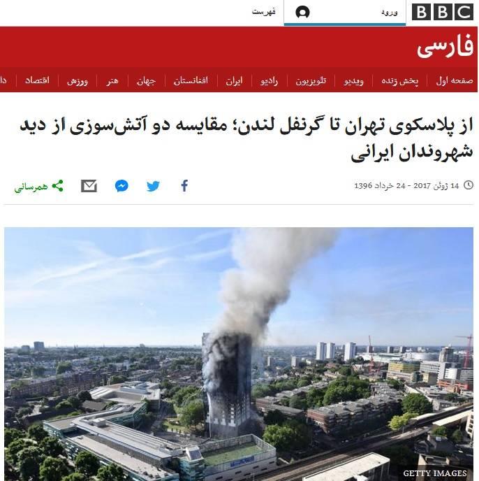 http://cdn.mashreghnews.ir/d/2017/06/19/4/1969700.jpg